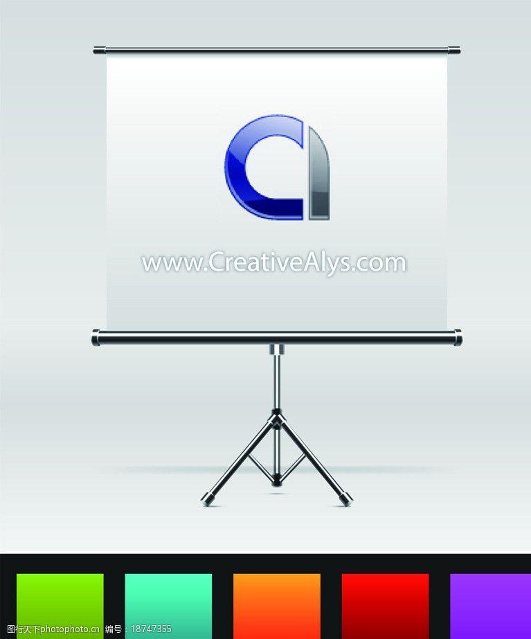 logo設計樣機展示圖片