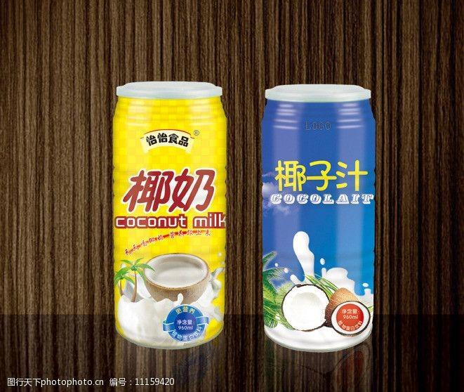 椰子汁包装设计图片素材室内设计中的简约主义图片
