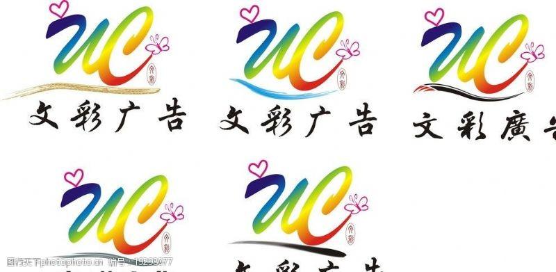 文彩广告LOGO图片