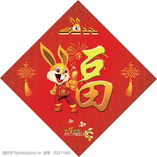 节日门贴兔年春节门贴PSD分层模板