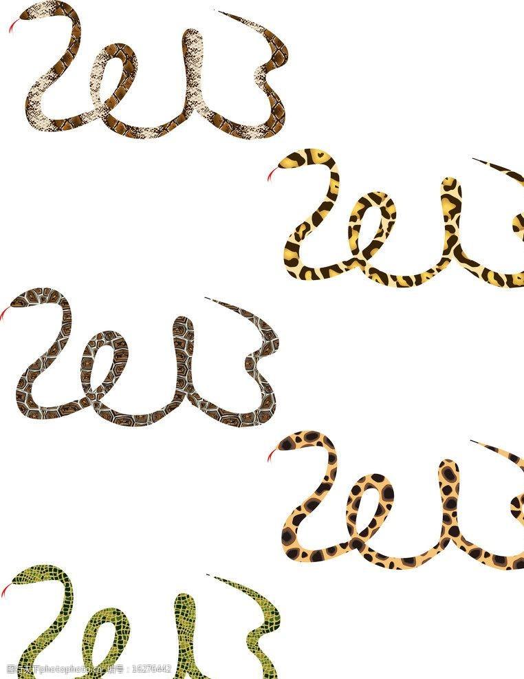 蛇形20132013蛇形字体图片