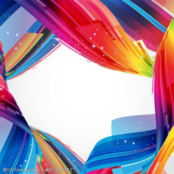 动感彩线矢量创意炫彩线条边框素材