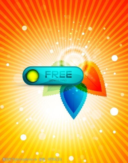 树叶图片免费下载矢量光线四射动感树叶图片