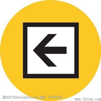 箭头图标免费下载方框箭头图标