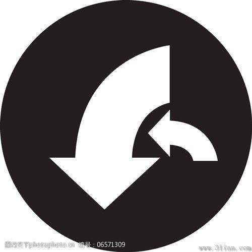 箭头图标免费下载黑色背景箭头图标