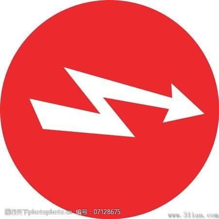 箭头图标免费下载红色曲线箭头图标