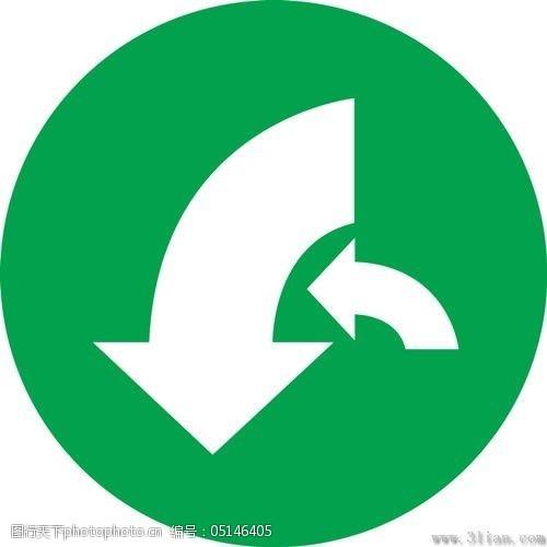 箭头图标免费下载绿色背景箭头图标