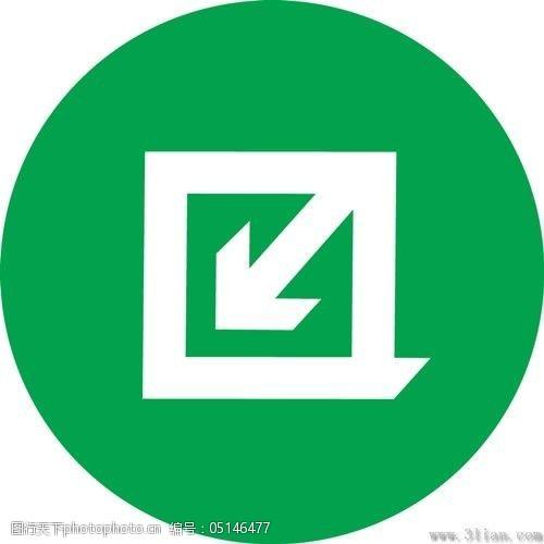 箭头图标免费下载绿色箭头图标