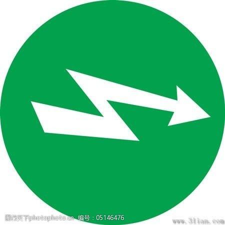 箭头图标免费下载绿色曲线箭头图标