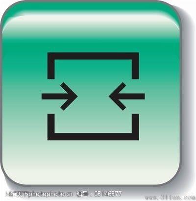 箭头图标免费下载绿色水晶箭头图标