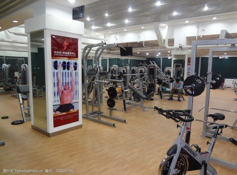 健身场地健身运动