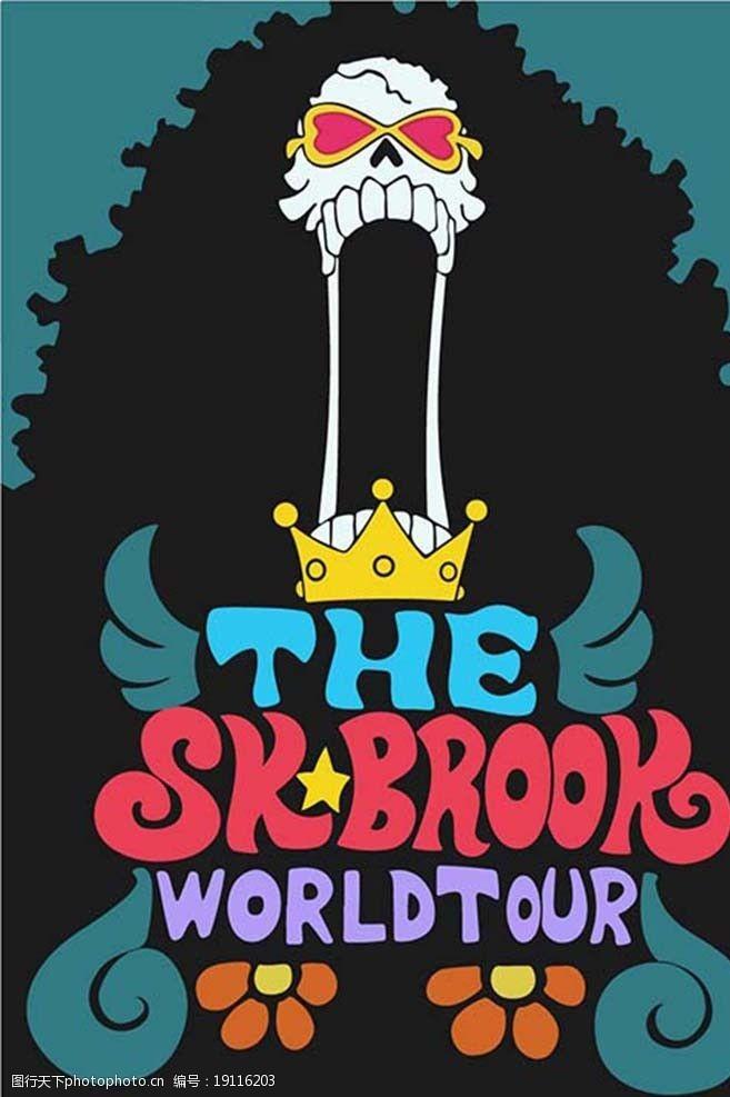brook海贼王布鲁克灵魂之王演唱会海报图片
