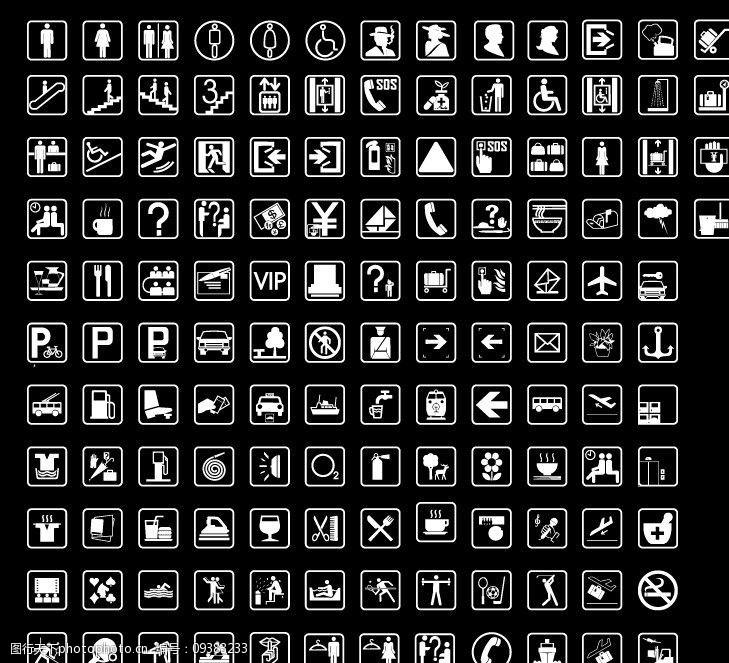 实用矢量标识图标图片