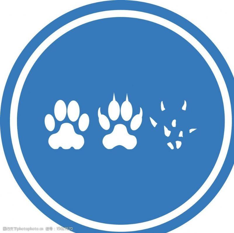 蓝色脚印动物脚印图片