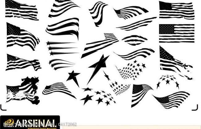 美国国旗模板下载个性时尚美国国旗图片