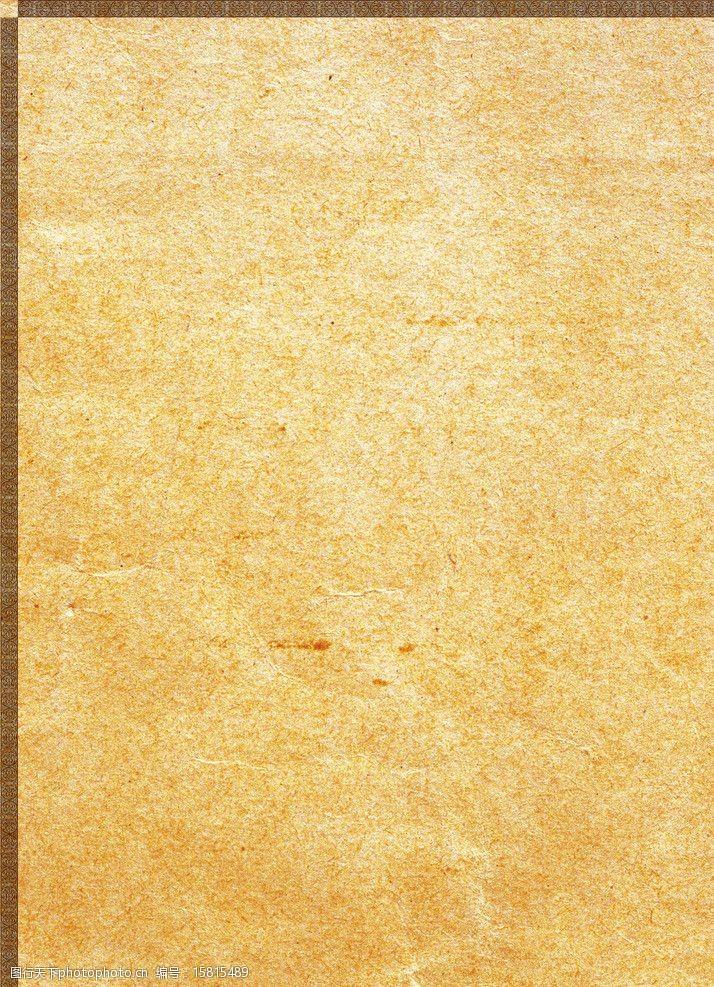 黃色宣紙黃色紋理圖片