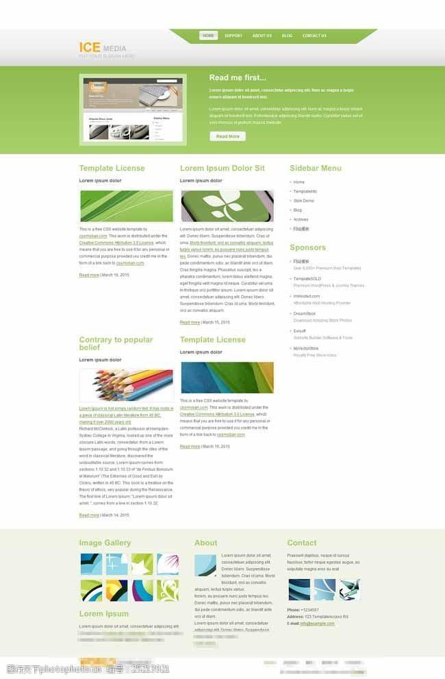 web20绿色漂亮胡产品展示企业网站