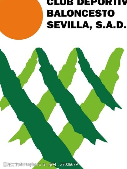 Club_Deportivo_Baloncesto_Sevilla_-_Caja_San_Fernandologo设计欣赏Club_Deportivo_Baloncesto_Sevilla_-_C