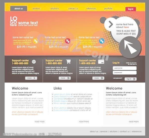 矢量概念企业网页模板矢量素材