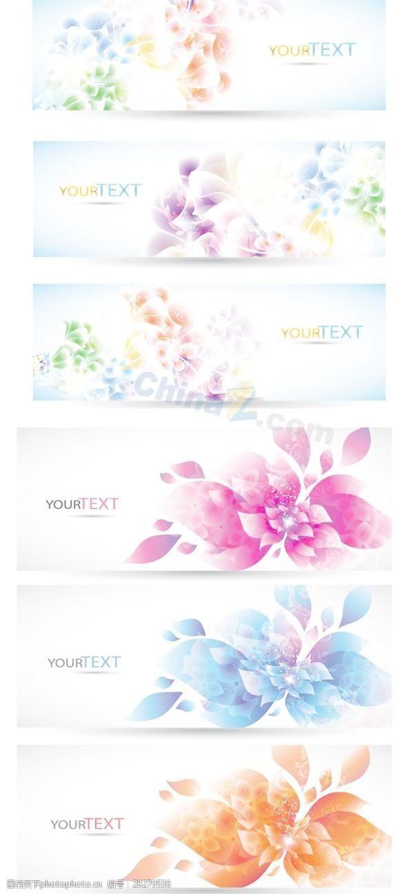 矢量概念炫彩花卉旗帜矢量素材下载