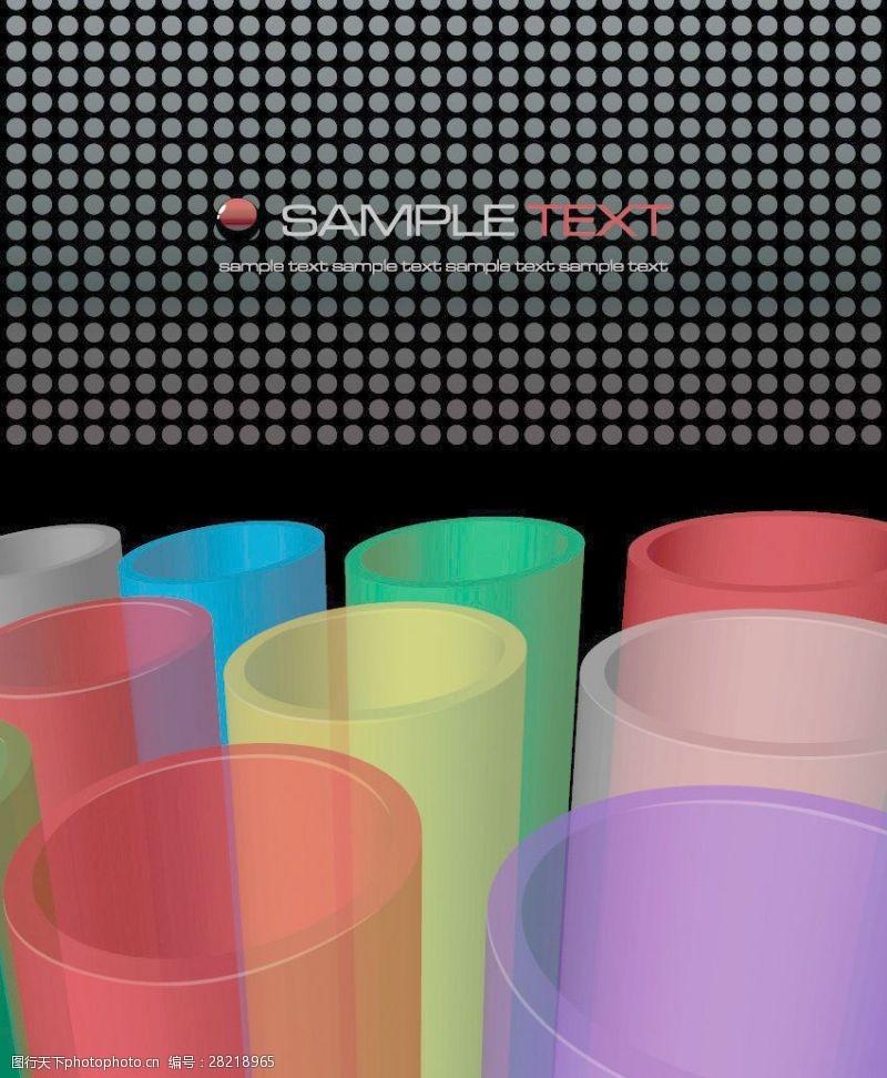 8管管矢量彩色管