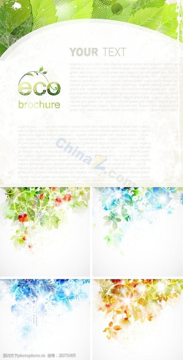 矢量概念炫彩植物背景矢量素材