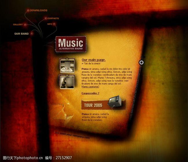 简单音乐网页