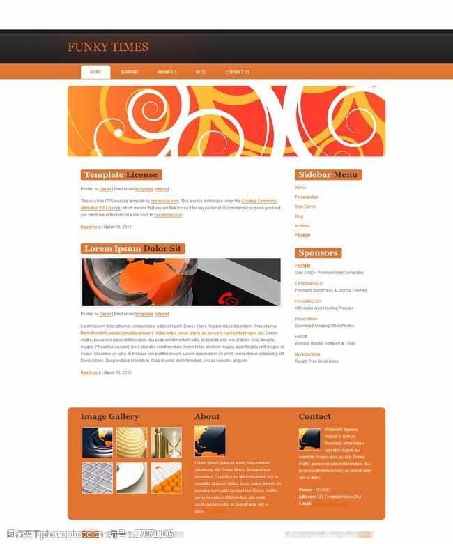 web20漂亮的橙色标准博客模板