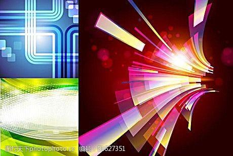 动感彩线光亮线条幻彩背景矢量图