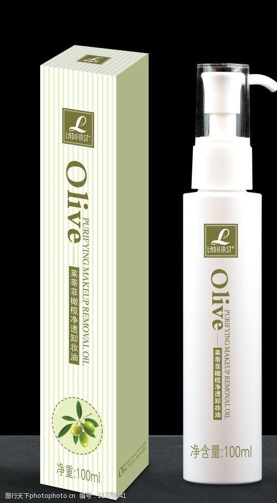 橄榄卸妆油包装图片