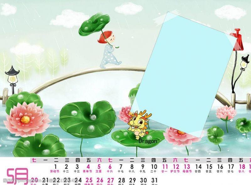 写真模板素材下载儿童卡通写真模板图片