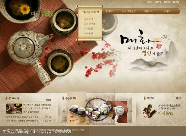茶道免费下载韩国茶道