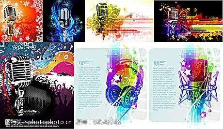 流行音乐海报耳麦音乐元素矢量素材