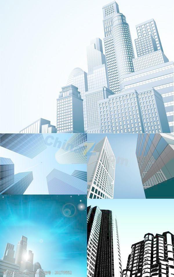 矢量概念现代摩天大楼矢量素材图
