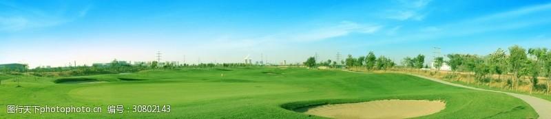 皇室运动高尔夫球场