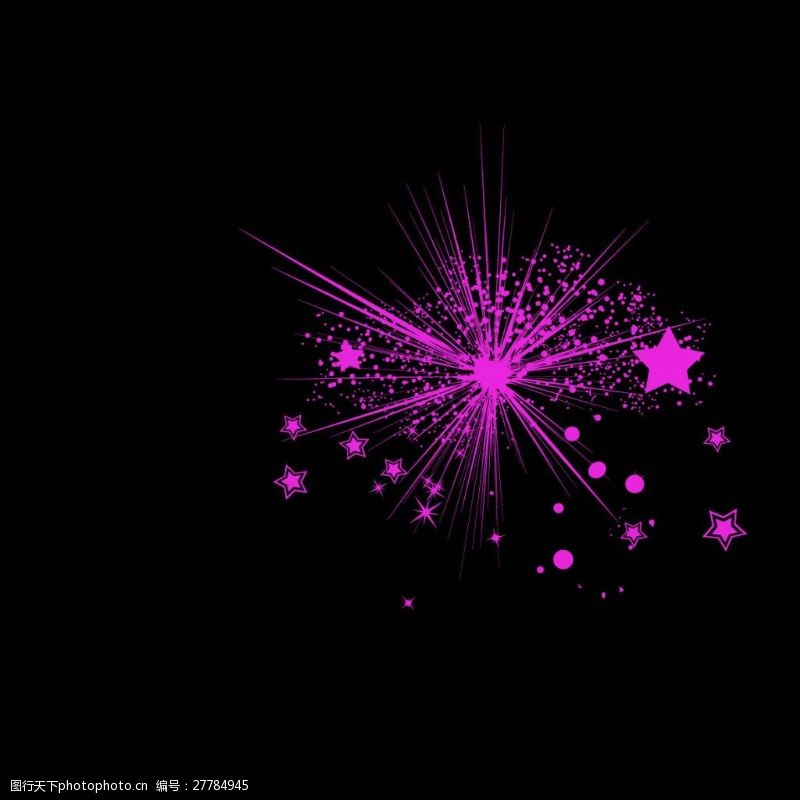 炫彩五角星漂亮的潮流放射