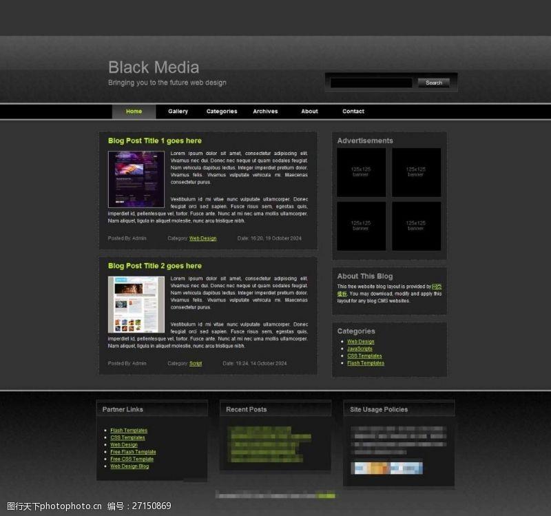 web20全黑色个人博客模板