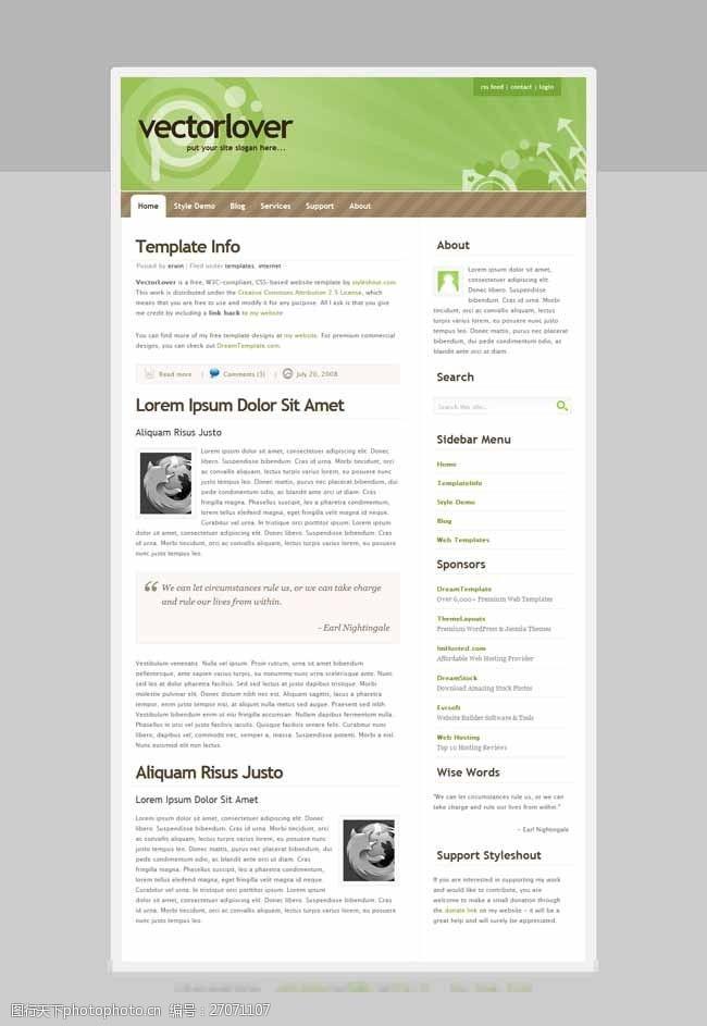 web20绿色可爱的个人博客模板
