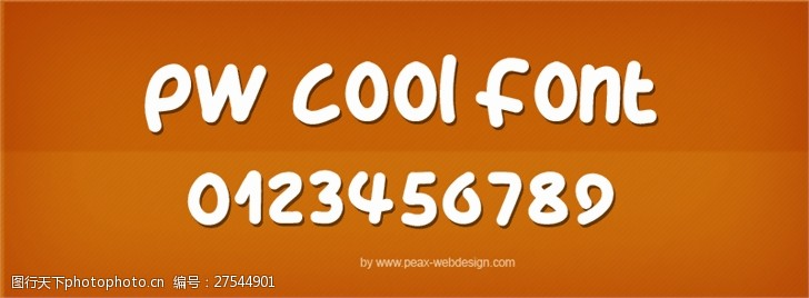 opentypepwcoolfont字体