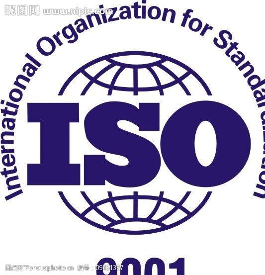 rohs标志ISO认证标识图片