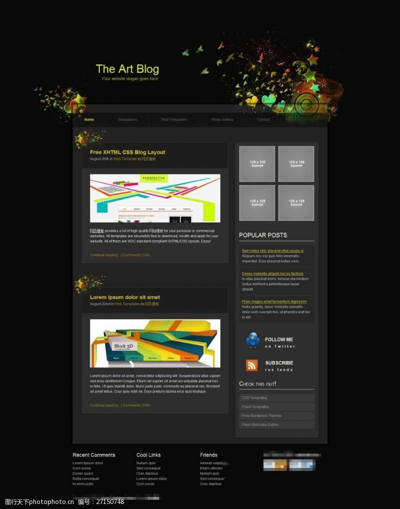 web20艺术设计个人博客模板