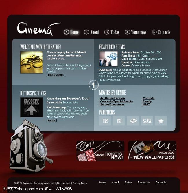 国外音乐网页