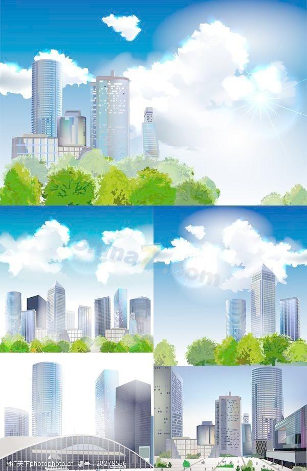 矢量概念现代城市插图矢量素材图