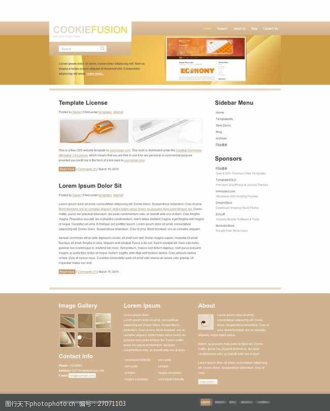 web20棕色产品样式网页模板