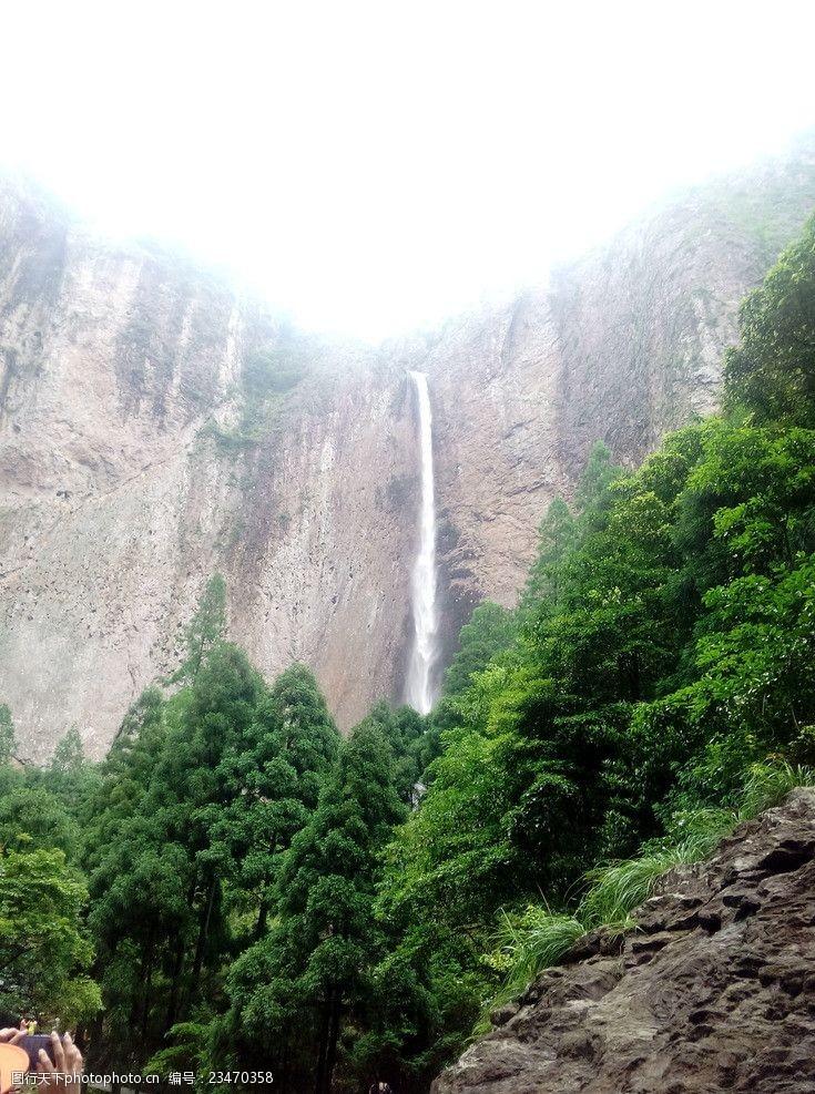 大龙湫瀑布