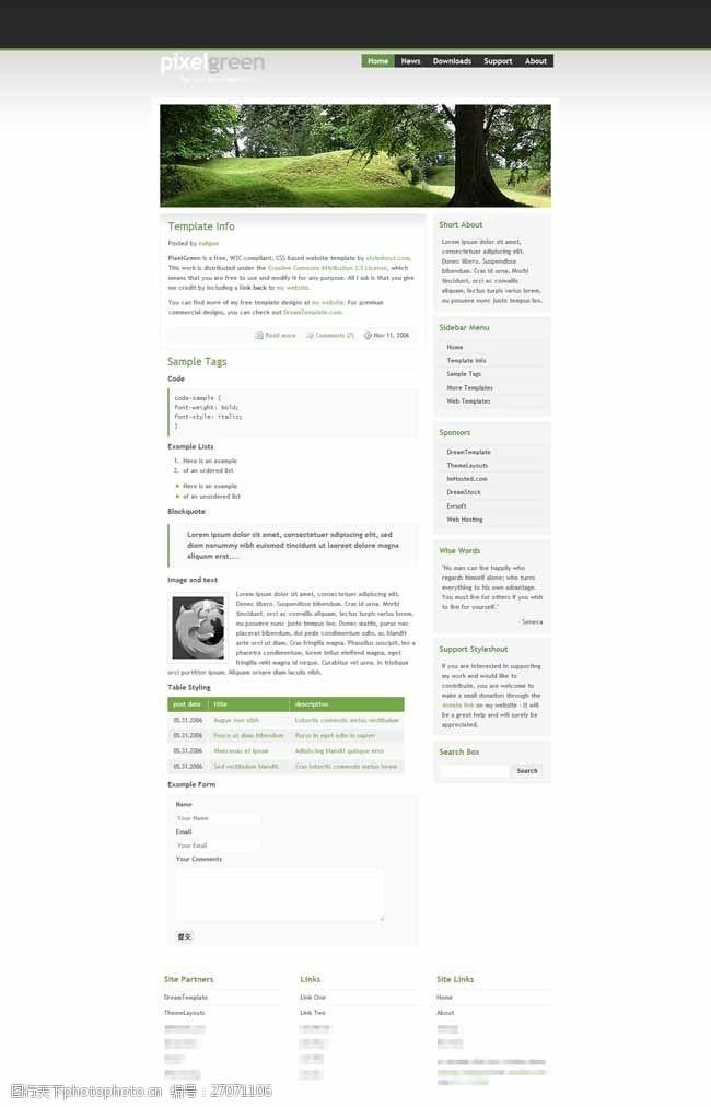 web20漂亮的绿色企业网站模板