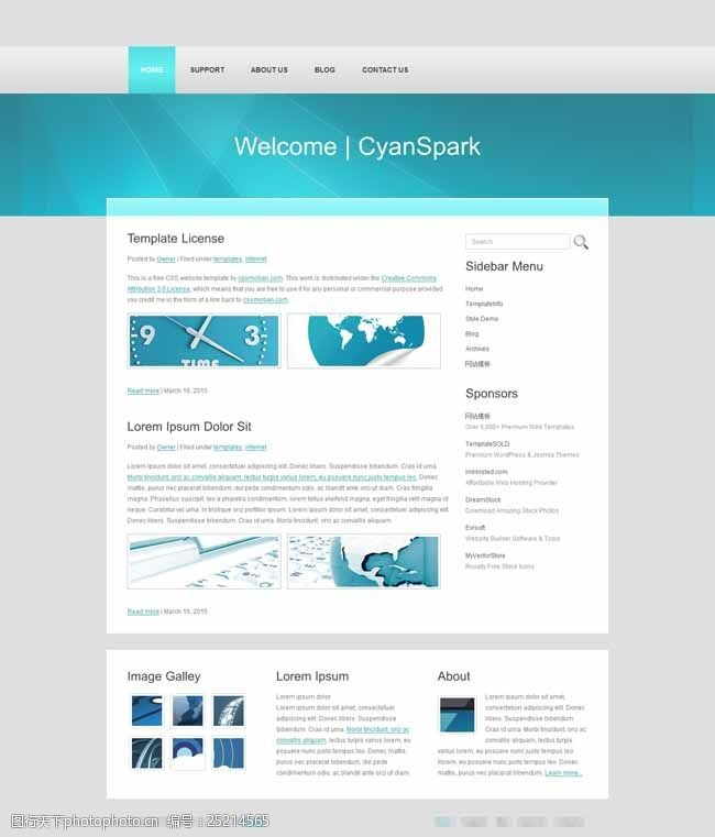 web20绿色大气博客模板