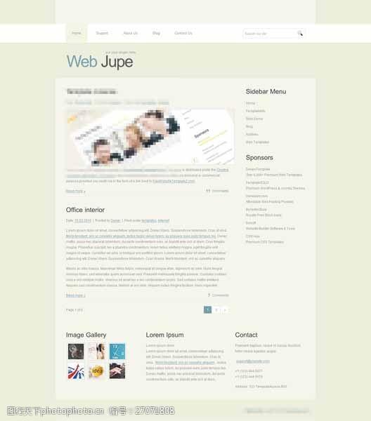 web20淡灰色博客模板