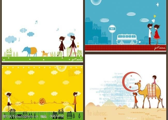爱情模板下载儿童画卡通画爱情图片