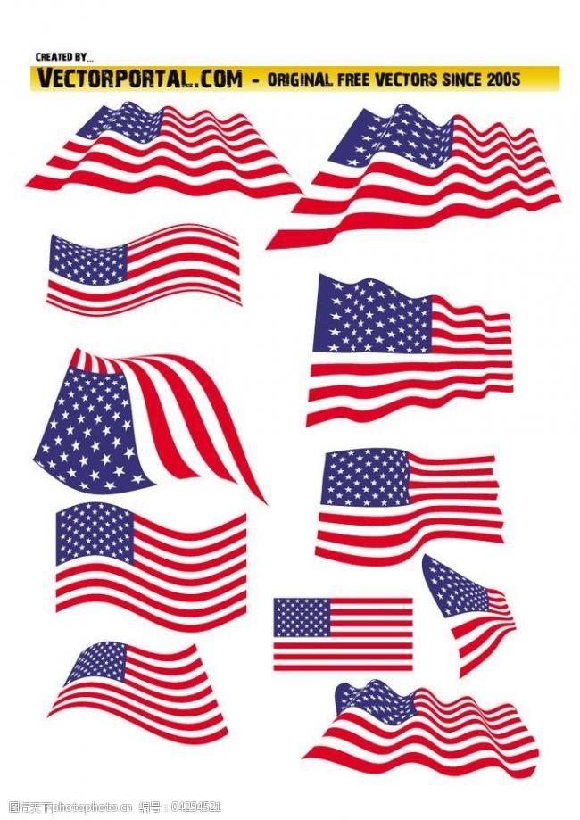 美国国旗模板下载矢量美国国旗图片